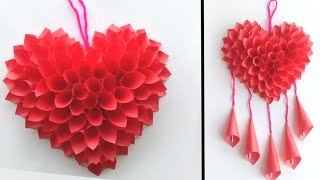 Wall Hanging Craft Ideas | Easy Paper Heart Wall Hanging | Home Decorating Ideas | Paper Craft