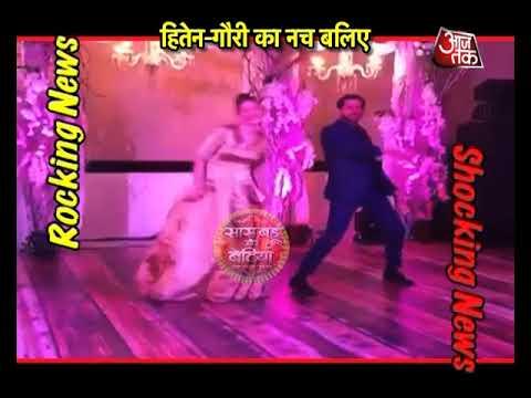 Hiten Tejwani & Gauri Become Mr. & Mrs. Dancing Un