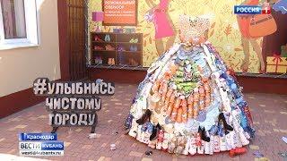 125 лет сегодня исполняется «Мусороуборочной компании» Краснодара