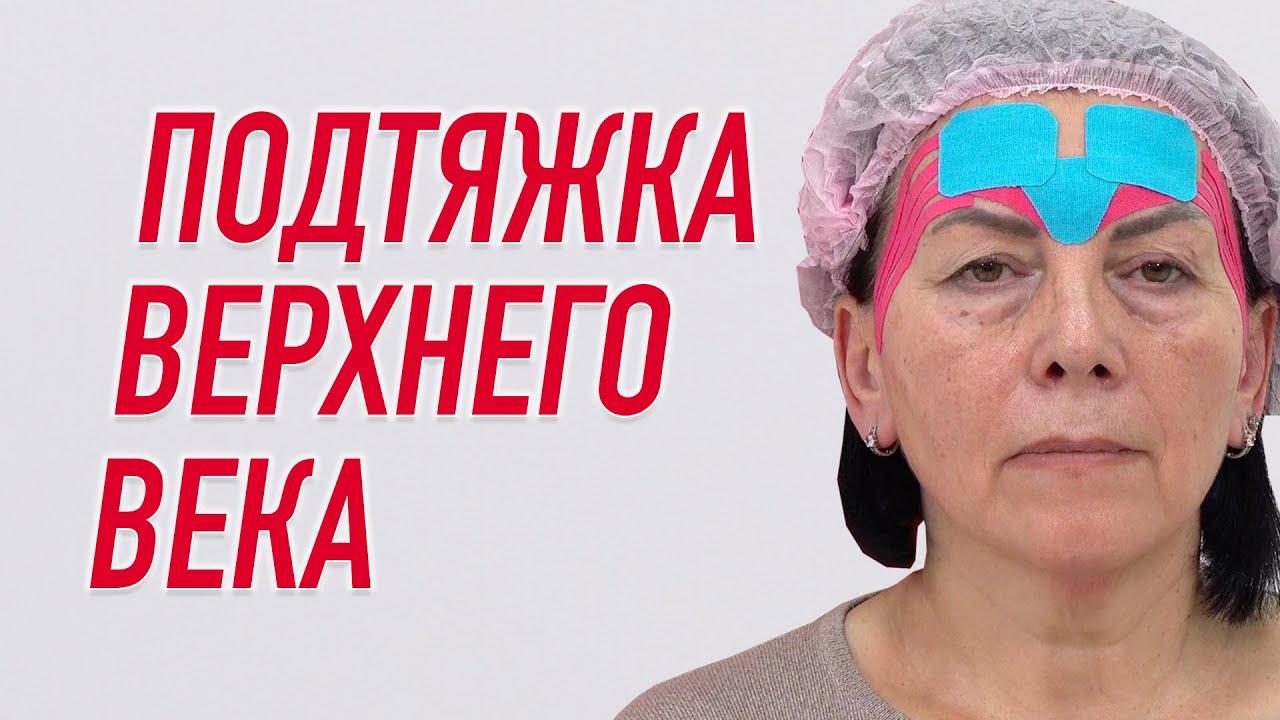 Набор кинезио тейпов для лица 2,5 см × 10 м шелк бежевый Фото 7