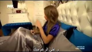شاتاي و سيرياي - مسلسل المد و الجزر - أغنية كنت أحبك مترجمة