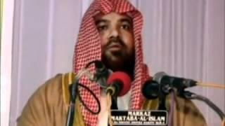1/9 Sheikh Meraj Rabbani ITTEBA E RASOOL SAW Lazim Hai Ya Abu Hanifa RA ki Taqleed