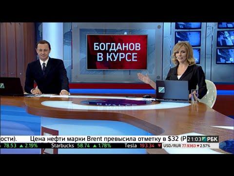 Нужно ли в России ужесточать валютный контроль?
