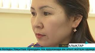 Күндізгі жаңалықтар - Дневные новости (19.12.2018)