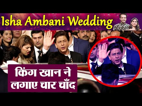Isha Ambani Wedding: Shahrukh Khan steals limelight in Dashing look; Watch Video | FilmiBeat