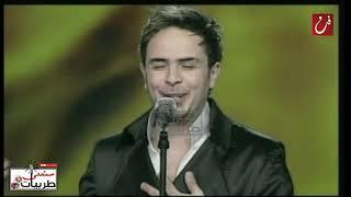 اغاني طرب MP3 أحمد الشريف | سيدي صالح | فبراير 2008 | سمعني طربيات تحميل MP3