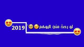 احمد سامي حبك اذا مادام ????(2019) تحميل MP3