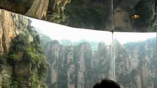 preview picture of video 'Zhangjiajie National Forest Park - Bailong Elevator'
