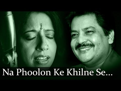 Na Phoolon Ke Khilne Se (HD) - Ashima Bhalla - Pyar Zindagi Hai - Udit Narayan - Kavita