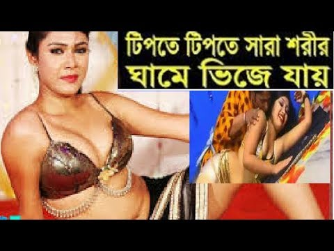 Bangla Dushtu Music Video Part01|The Bangla Fun|bangla Kharap Gan|Bangla New Funny Video 201
