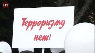 В Великом Новгороде состоялась акция,посвященная Дню солидарности в борьбе с терроризмом