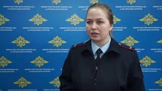 МВД Бурятии: задержание в ТГК-14