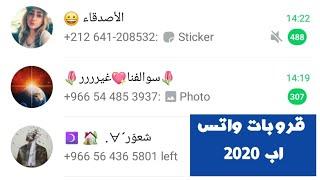 بنات يمني ارقام ارقام بنات