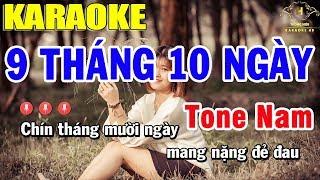 Karaoke Chín Tháng Mười Ngày Tone Nam Nhạc Sống | Trọng Hiếu
