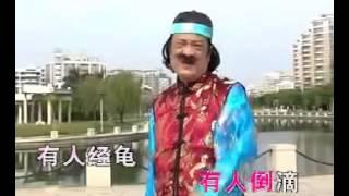 Nhạc tiếng Triều Châu 方展荣 潮州歌