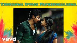 Rajinimurugan - Yennamma Ippadi Panreengalaema Song