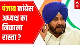 Punjab political rift: Navjot Singh Sidhu skips media questions   Special Bulletin (16 July 2021)