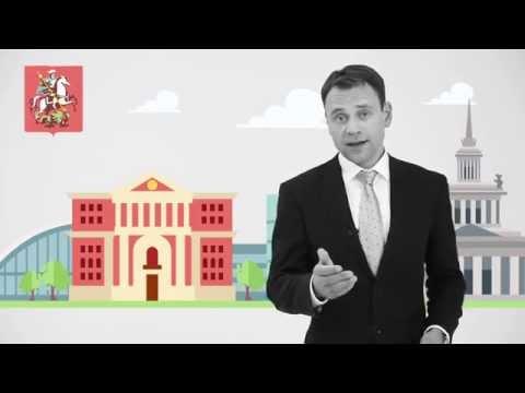 Дополнительное профессиональное образование в МГУУ Правительства Москвы