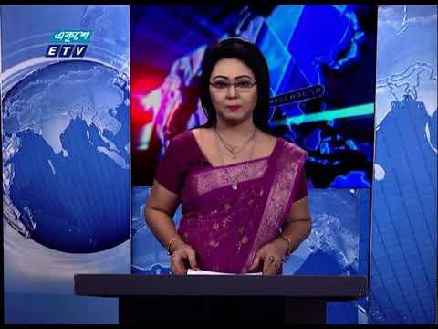 09 PM News 2021 || রাত ০৯টার সংবাদ || 21 January 2021 || ETV News
