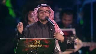 تحميل و مشاهدة الشركة العالمية | أغنية النجم البعيد للفنان رابح صقر في ليلة الصقر ضمن شتاء الرياض 2020 MP3