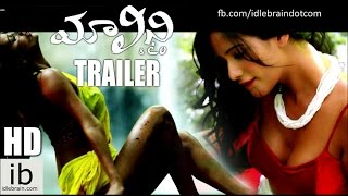 Malini And Co - Official Trailer