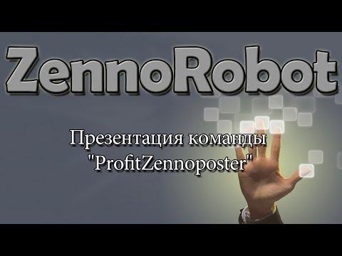 """ZennoPoster. Презентация команды """"ProfitZennoposter"""""""