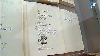 В Великом Новгороде открылась археологическая конференция, посвященная Валентину Янину