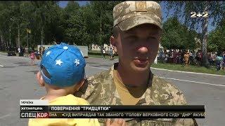 У Новограді-Волинському зустріли з фронту легендарну 30-ту механізовану бригаду