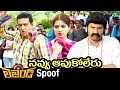 Download Video Balakrishna Legend Movie Spoof | Meelo Evaru Koteeswarudu Movie Comedy Scene | Telugu Filmnagar