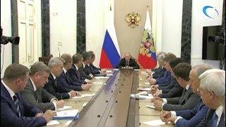 Президент Владимир Путин встретился с главами регионов, избранными 10 сентября