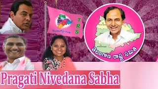 TRS Pragati Nivedana Sabha LIVE | Warangal