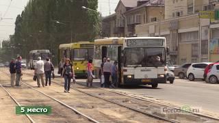Рейтинг: самый криминальный район Липецка