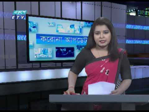 12 pm Corona Bulletin || করোনা আপডেট || 05 June 2020 || ETV News