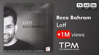 Reza Bahram - Lotf Persian Music || رضا بهرام - آهنگ فارسی لطف