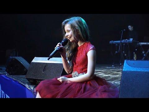Алиса Кожикина — Завтра (Белгород 2016)