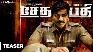 Sethupathi - Official Teaser