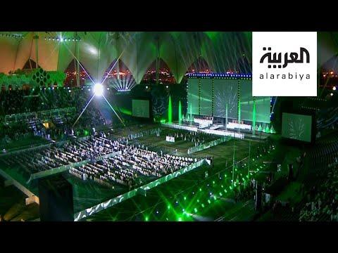العرب اليوم - شاهد: 11 فنانا عربيًا يشاركون في حفلات اليوم الوطني السعودي