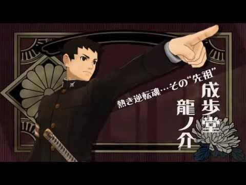 The Great Ace Attorney: Holmes Is a Show-Off in Newest Trailer