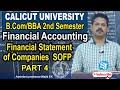 Calicut University Second Semester B.Com/BBA  Financial Accounting FA |  Financial statements SOFP