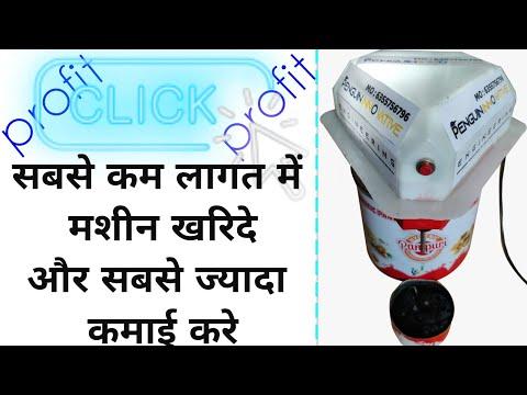 1 Nozzle Panipuri Machine