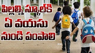 What is the Right Age for Child to Start Schooling?    Hari Raghav    SumanTV Mom