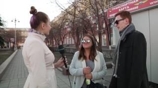 Уличный опрос: как вы относитесь к высоким людям