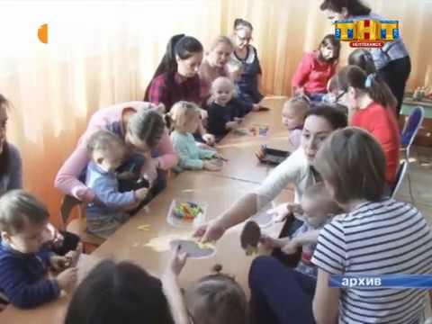 Возврат по компенсациям в детских садах получат все