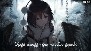 ♪ Nightcore → DNA   (BTS) [Female Version] 【Lyrics】