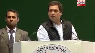 Jan Vedna Sammelan Rahul Gandhi Hits Out PM Modi For His Policies