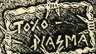TOXOPLASMA - Live 31.12.1983 TAPE