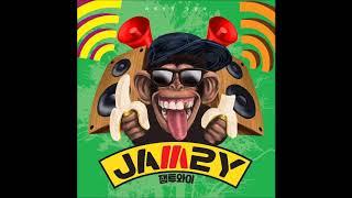 원숭이 - JAM2Y(잼투와이)