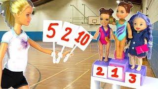 СОРЕВНОВАНИЯ ПО ГИМНАСТИКЕ Мультик Куклы #Барби Про Школу Видео для девочек