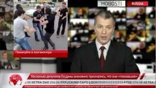 В Москве ощущается нехватка лезгиночных