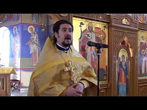 Проповедь в неделю 25-ю по Пятидесятнице 2013